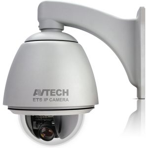 Уличная поворотная IP-камера AVTech AVM583