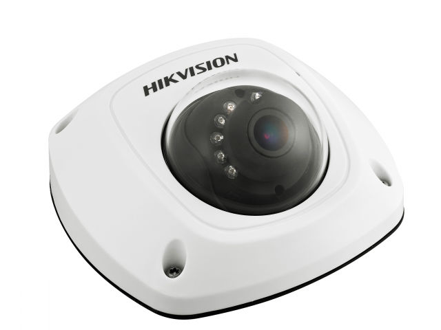 IP камера Hikvision DS-2CD2522FWD-IWS