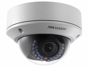 IP камера Hikvision DS-2CD2722FWD-IS