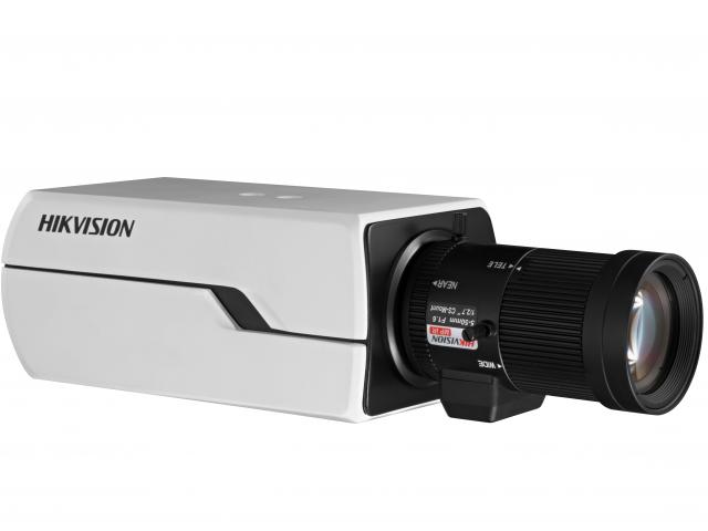 IP камера Hikvision DS-2CD2822F (B)