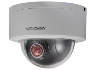 IP камера Hikvision DS-2DE3204W-DE