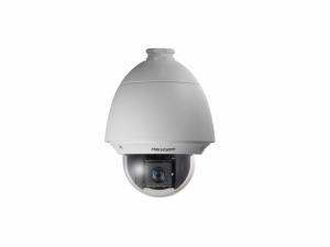 IP камера Hikvision DS-2DE4220W-AE
