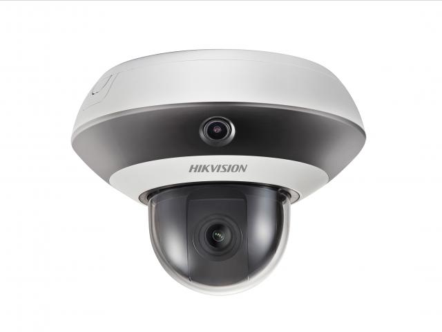 IP камера Hikvision DS-2PT3122IZ-DE3