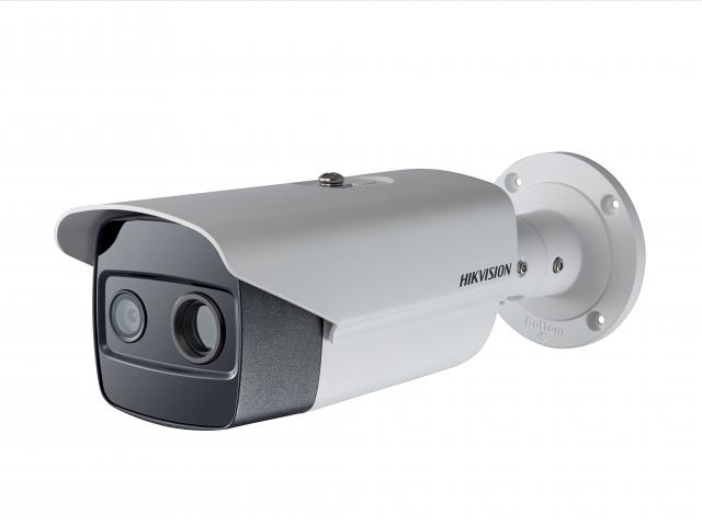 Тепловизионная IP камера Hikvision DS-2TD2615-10