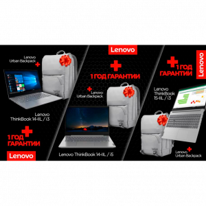 lenovo ThinkBook новости